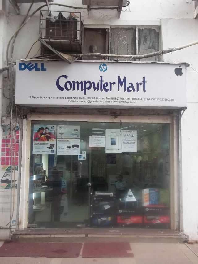 Computer Mart
