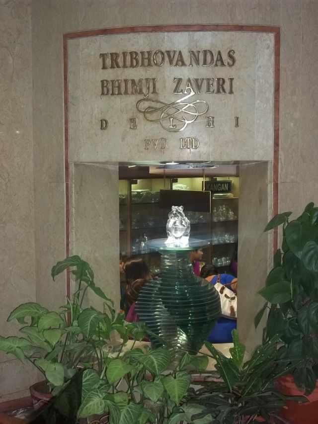 Tribhovandas Bhimji Zaveri