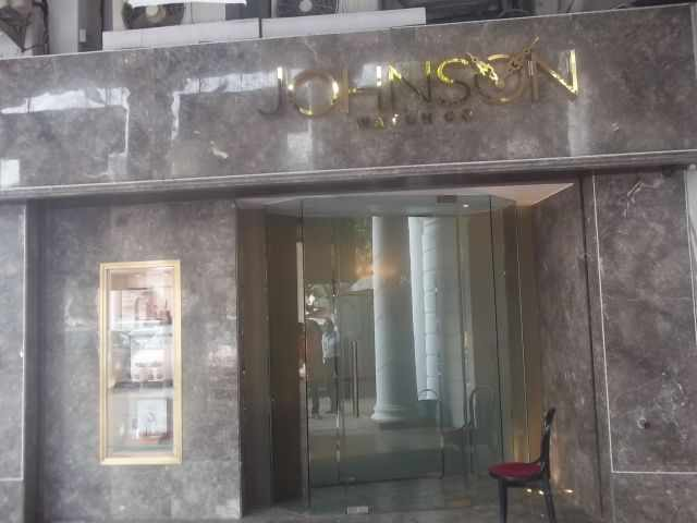 Johnson Watch Co. Pvt. Ltd.
