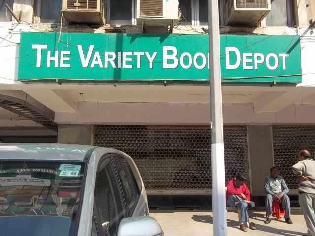 Variety Book Depot