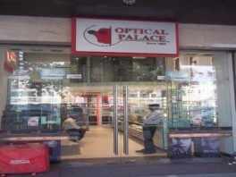 Optical Palace