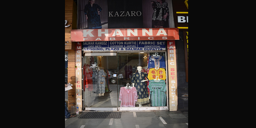 Khanna Fabrics