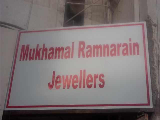 Mukhamal Ramnarain Jewellers