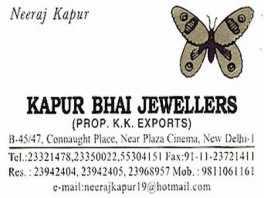 Kapur Bhai Jewellers