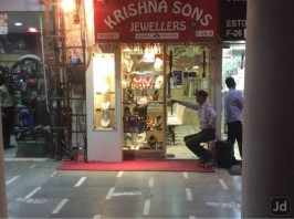 Krishna & Sons Jewellers