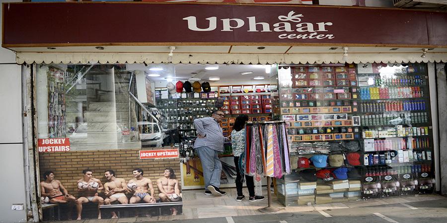 Uphaar Belt & Tie House