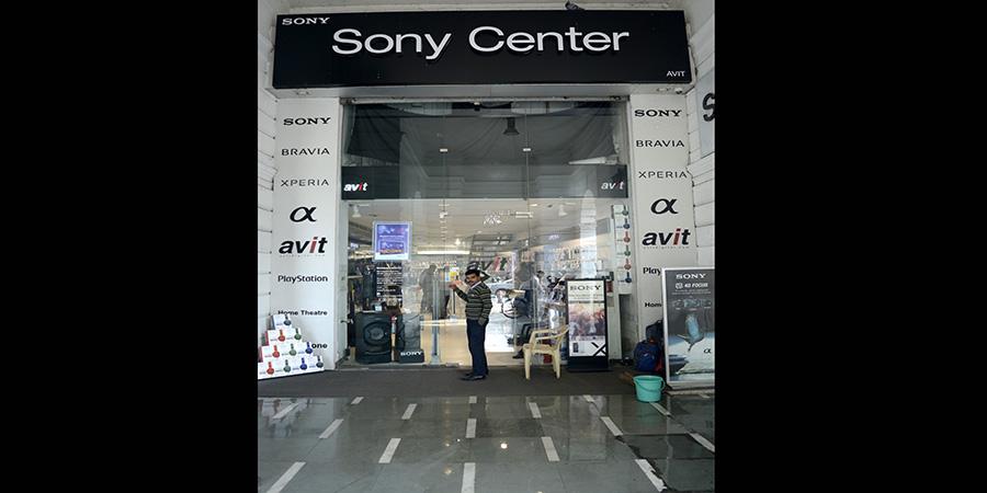 Avit Sony Center