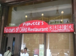 Pioneer Flavours Of China
